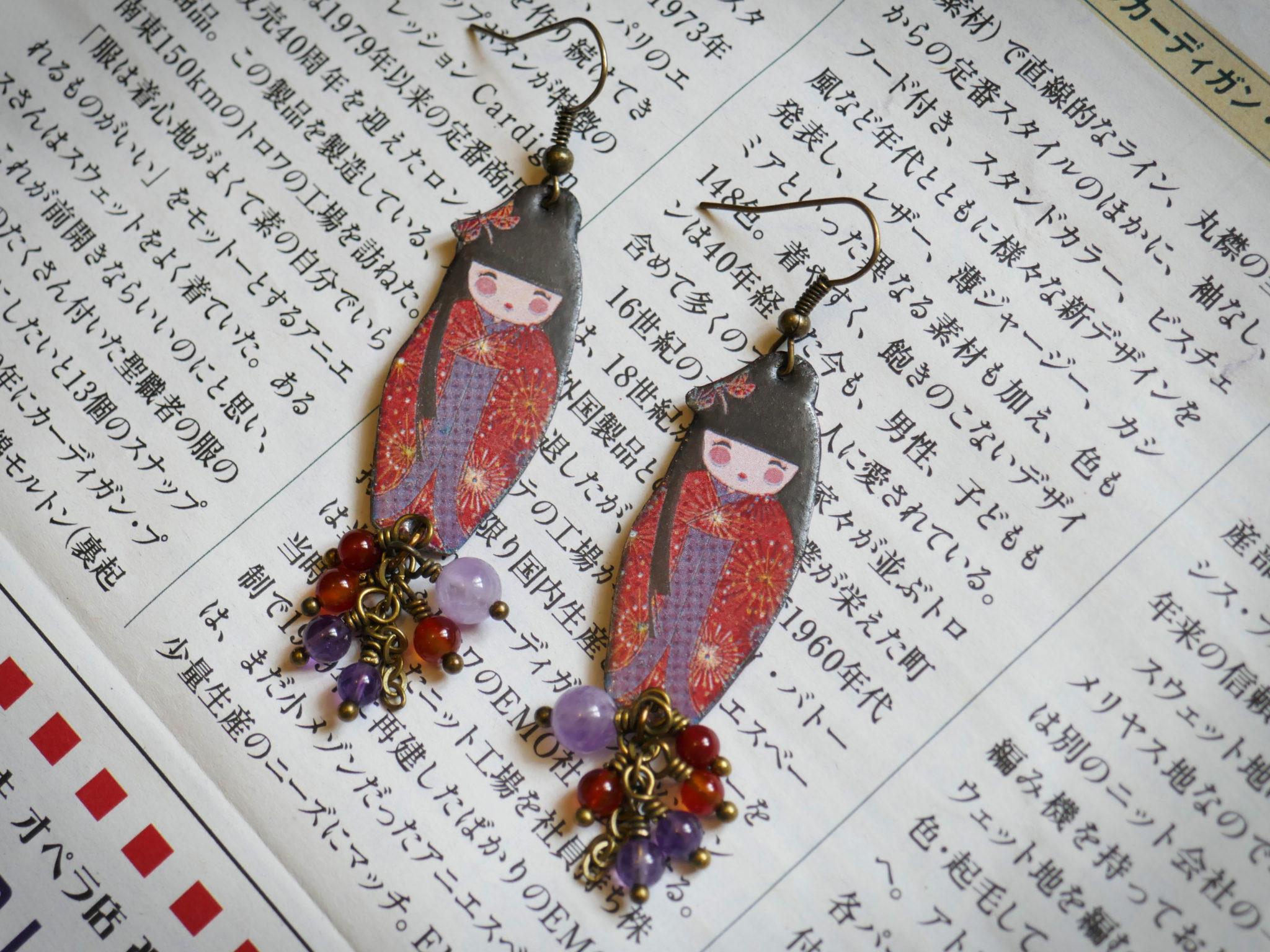 Cuivre émaillé, collection japonaise.